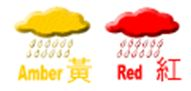 red-yellow-rain